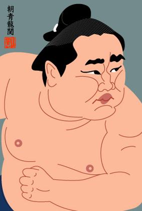 朝青龍画像