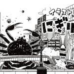 大阪難波の道頓堀のイラスト