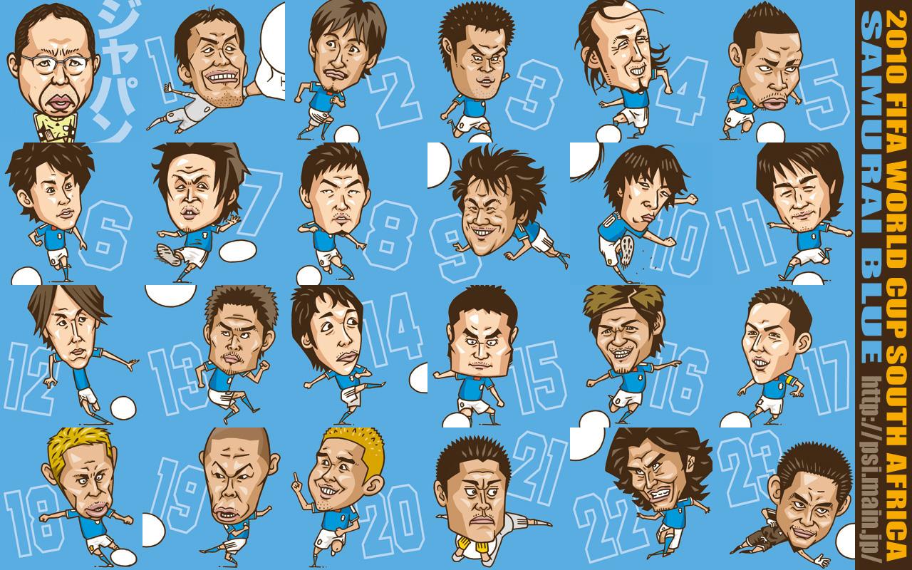 サッカー日本代表の似顔絵イラスト