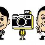 有吉と山崎の似顔絵イラスト画像