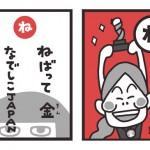 澤穂希の画像