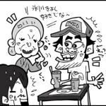 中谷よしふみ - なかむらりおた作